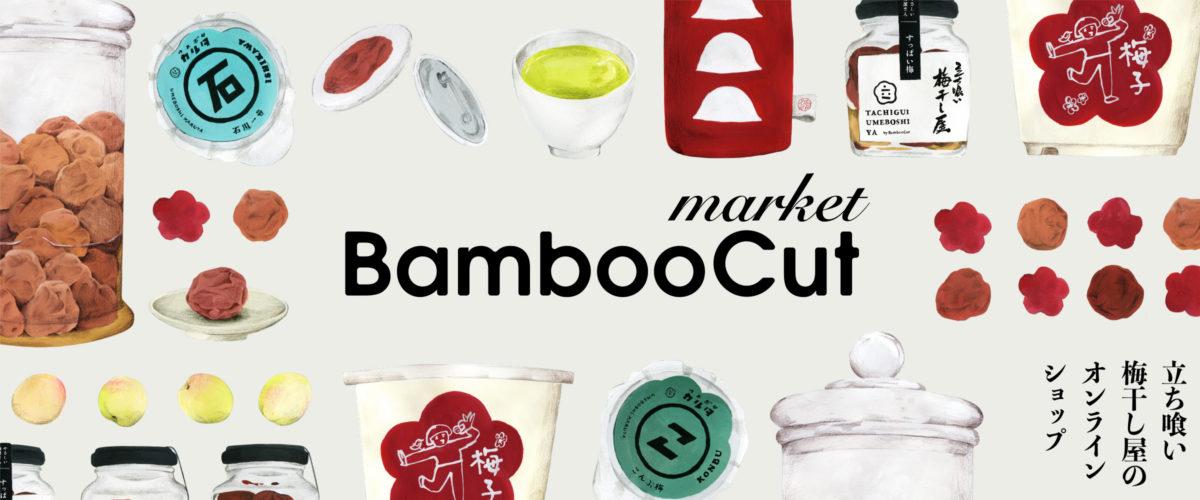 BambooCut market
